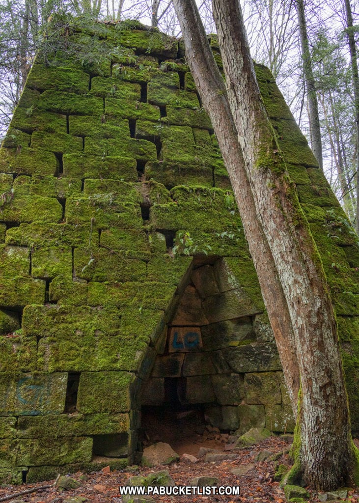Rockland Furnace near Kennerdell in Venango County PA