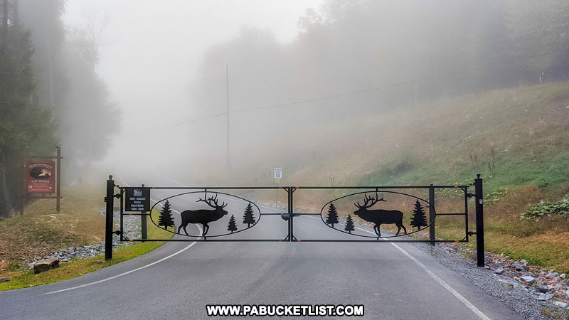 The gates at the Elk Country Visitors Center in Benezette Pennsylvania.