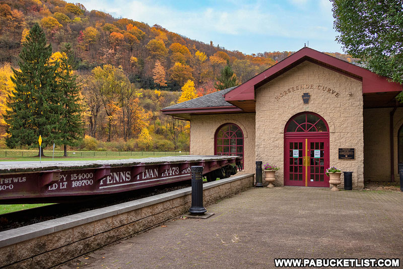 Exterior of the Horseshoe Curve Visitor Center and museum.
