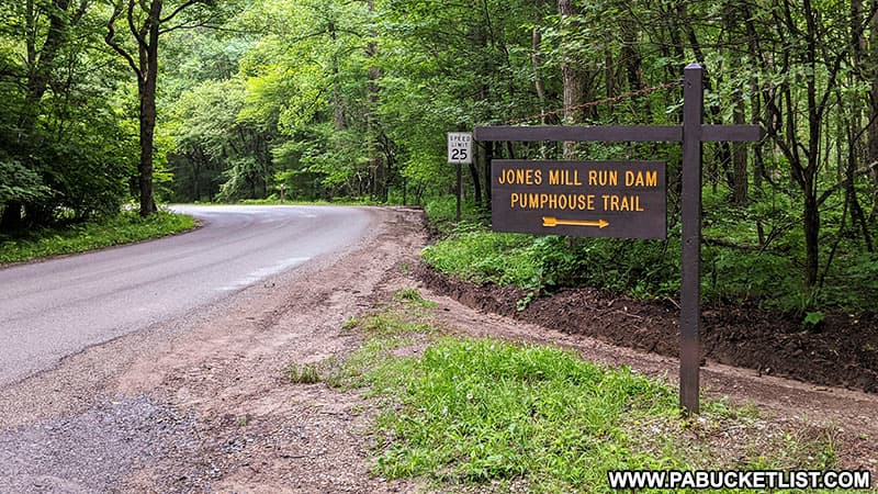 The Pumphouse Trail Head at Laurel Hill State Park.