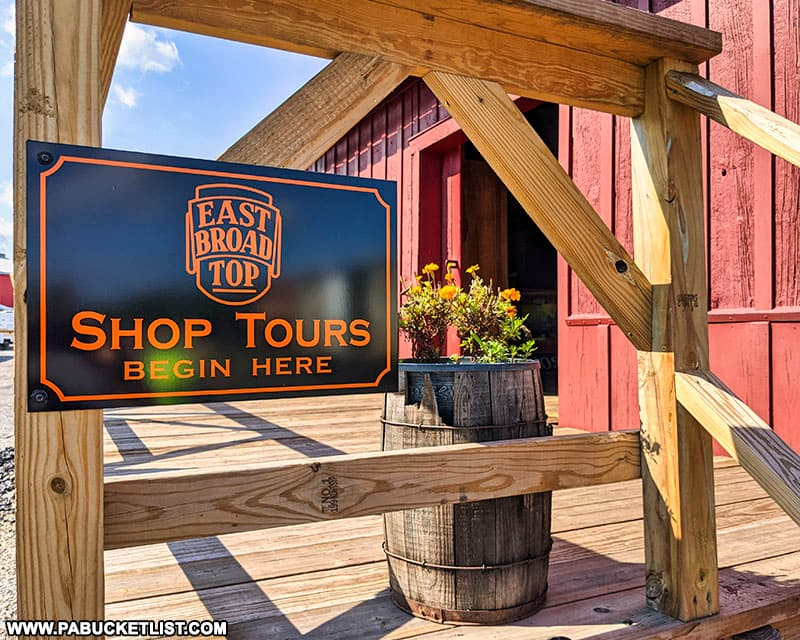 East Broad Top Railroad Shop Tours begin at the old freight office.