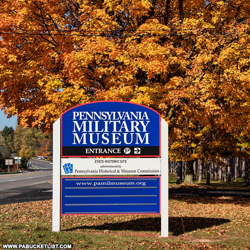 Pennsylvania Military Museum entrance along BUsiness Route 322 in Boalsburg.